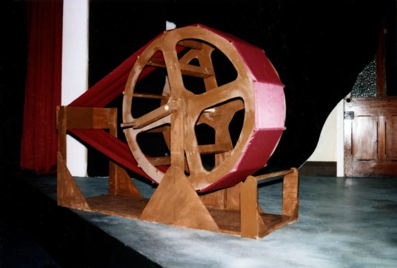 The Dresser, 1998
